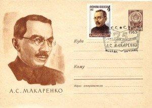 Poema Pedagógico  MAKARENKO dans Makarenko makarenko-300x213